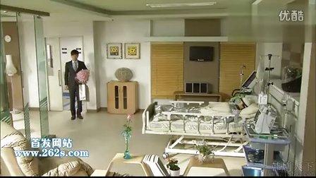 【封封视频】【韩国新剧 49日 第04集 李瑶媛 丁一宇 韩语中字】