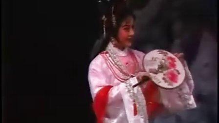 汉宫怨[越剧][方雪雯.洪瑛.吴海丽