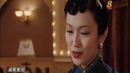 星洲之夜 20【新加坡剧】