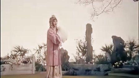 [昆曲]牡丹亭.02-张继青[电影版]