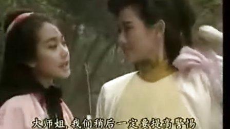 仙侣奇缘03