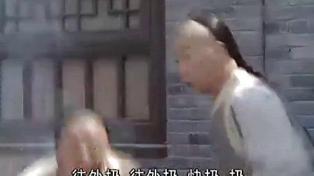 铁齿铜牙纪晓岚1第02集