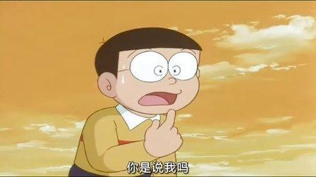 哆啦a梦大雄的西游记图片