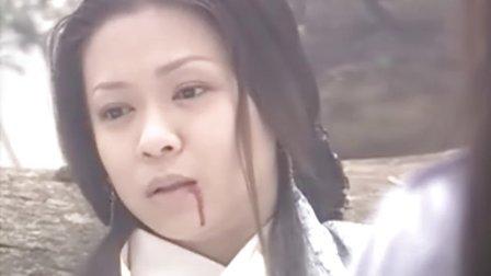 新蜀山剑侠传04