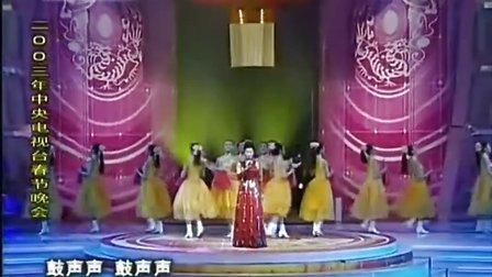 宋祖英2003年春晚的歌曲<美丽的心情>