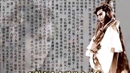 神魔英雄传之魔纪天下20