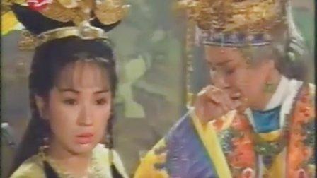 七侠五义之公主逃婚1