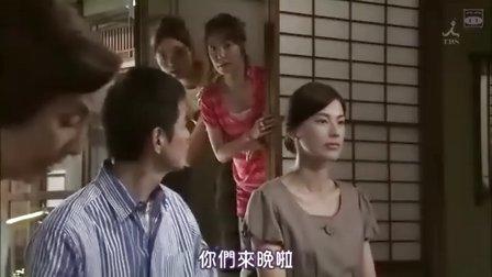 [2007夏季日剧][兒媳能使鬼推磨_01][江角真紀子野際陽子白石美帆]