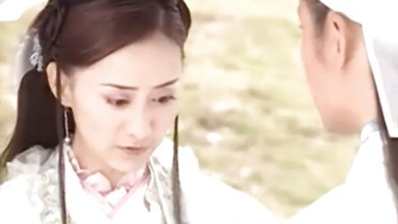 新蜀山剑侠传解密电视剧主题曲微茫图片