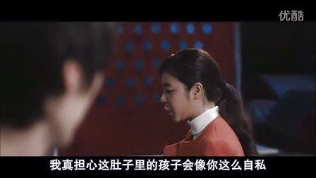 [色即是空3-爱情真可怕].
