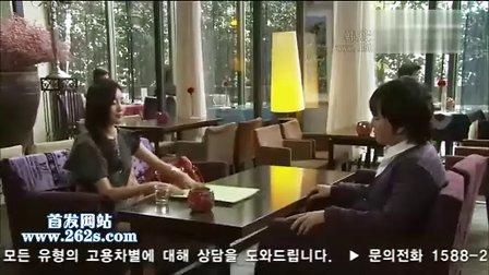 韩国偶像连续剧 【秘密花园】02.rmvb