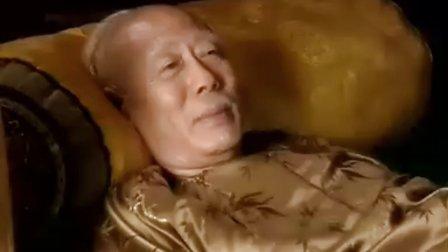 乾隆王朝/乾隆王朝39/40