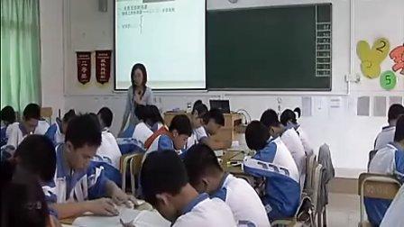 新课程初中地理广东省名师课堂课例示范