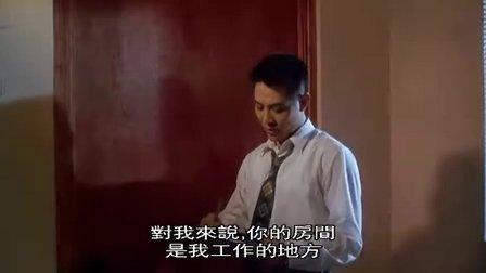 【中南海保镖】清晰版[主演:李连杰l钟丽缇]