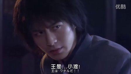 假面骑士decade 【连载中】