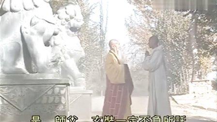 齊天大聖孫悟空粵語 張衛健 9