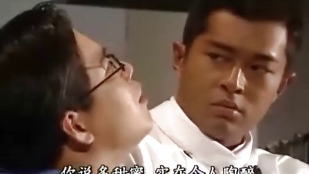 美味天王[粤语]16