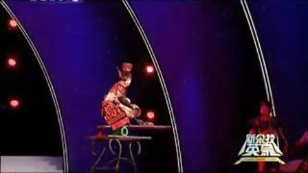 德阳杂技团晃板跷碗
