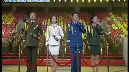 征组歌rmvb_战斗精神队列组歌晚会a