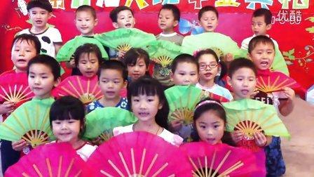 幼儿园儿歌歌曲表演-毕业典礼排练花絮