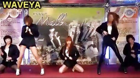 韩国美女舞蹈组合WAVEYA最新热舞现场