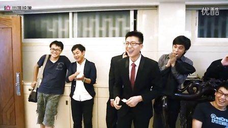 9.26 郭俊羽,吴洁 婚礼mv图片