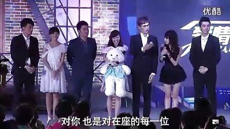 爱情公寓3发布会播单优酷视频