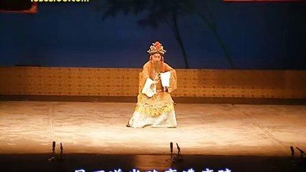 20110717上海 昆曲《长生殿·迎像哭像》蔡正仁(高