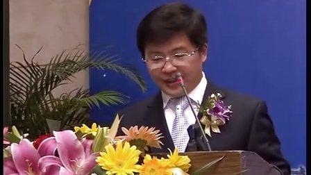 """2011-3-24《旅游天下》  """"走进水浒 走进东平""""2011东平湖景区济南推介会召开"""