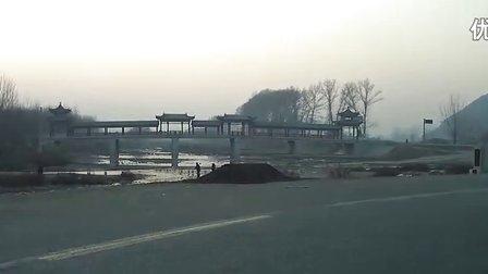 象牙山象牙山风景区《乡村爱情5》影视基地刘能家