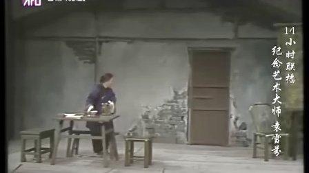祥林嫂电影�zf��.
