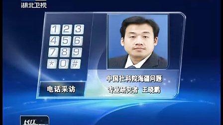 长江新闻号 20120519