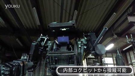 日本爱好者造人控巨型机器人...