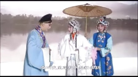 张火丁.宋小川.徐畅京剧《白蛇传》