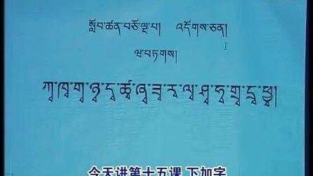 藏文书本封面设计