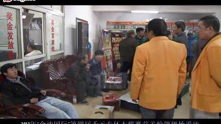 搜鸽网2012金沙武汉湖北国际第四届秋季千元视频沌鸡蛋图片
