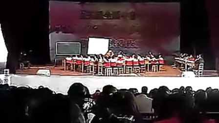 第五届全国中青年小学语文教师课堂教学多种风格展示会