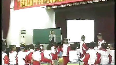 广东省第五届中小学音乐优秀教学设计、优质课现场教学评比活动