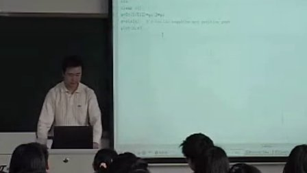 matlab应用环境2007maiwen