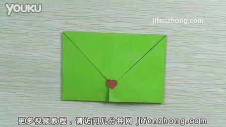 打开信纸,逆时针旋转90°图片