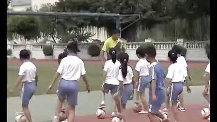 小学二年级体育优质课实录视频