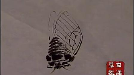 蝉雕刻步骤图解