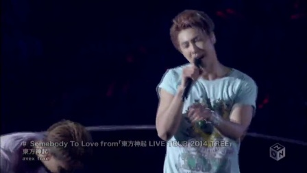 Somebody To Love Tree巡回演唱会现场版 - 东方神起 MV 超高清在线观看