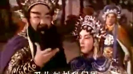 汉剧:闯王旗1978