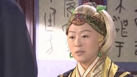 神鬼八阵图(于波,蔡少芬,周海媚)40集全