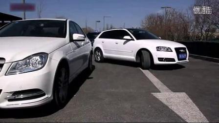 快速停车入位,侧方位停车技巧,汽车驾驶技法