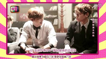 娱目八卦:《我的邻居是exo》人物介绍公开 与女主角展开爱情线的成员