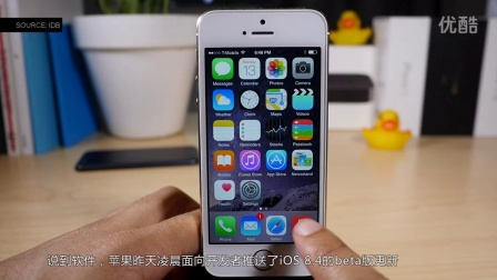 苹果iOS 9发布会邀请函发出 诺基亚宣布166亿...