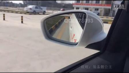 新捷达科目二 驾考场地考试 倒车入库 侧方位 直角 坡道 曲线 单边桥