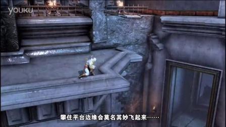 """【零玄夜】《战神重制版》追逐""""赫密斯""""捷径路线"""